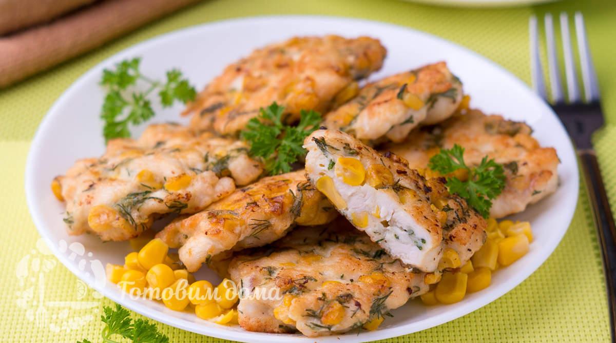 Рубленые Куриные Котлеты с Кукурузой