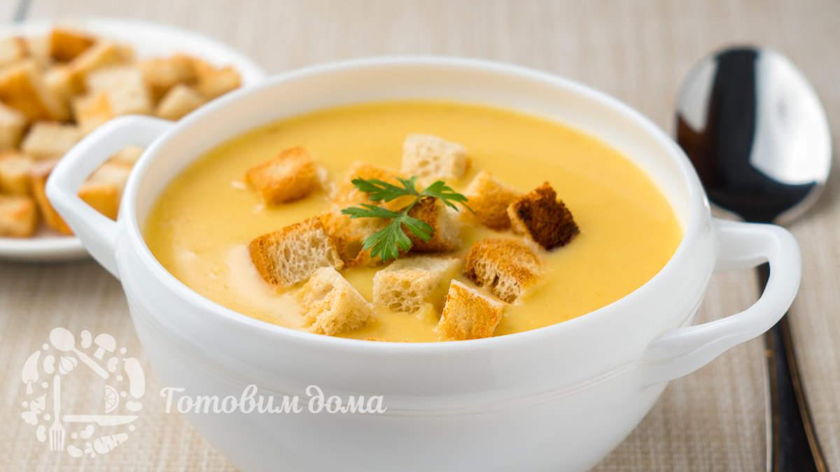 Осенний суп-пюре из тыквы. Нежный и бархатистый