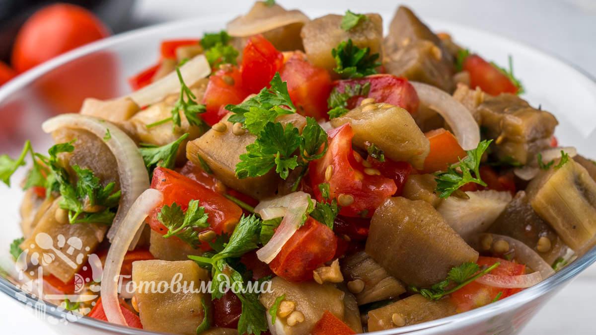 Вкусный и полезный салат из баклажан с помидорами