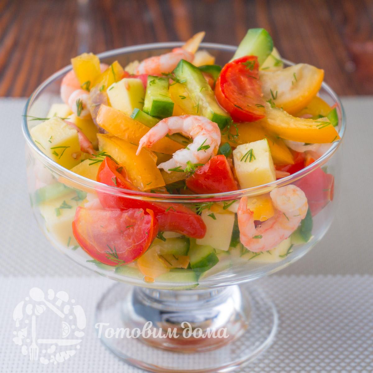 Изысканный салат-коктейль с креветками
