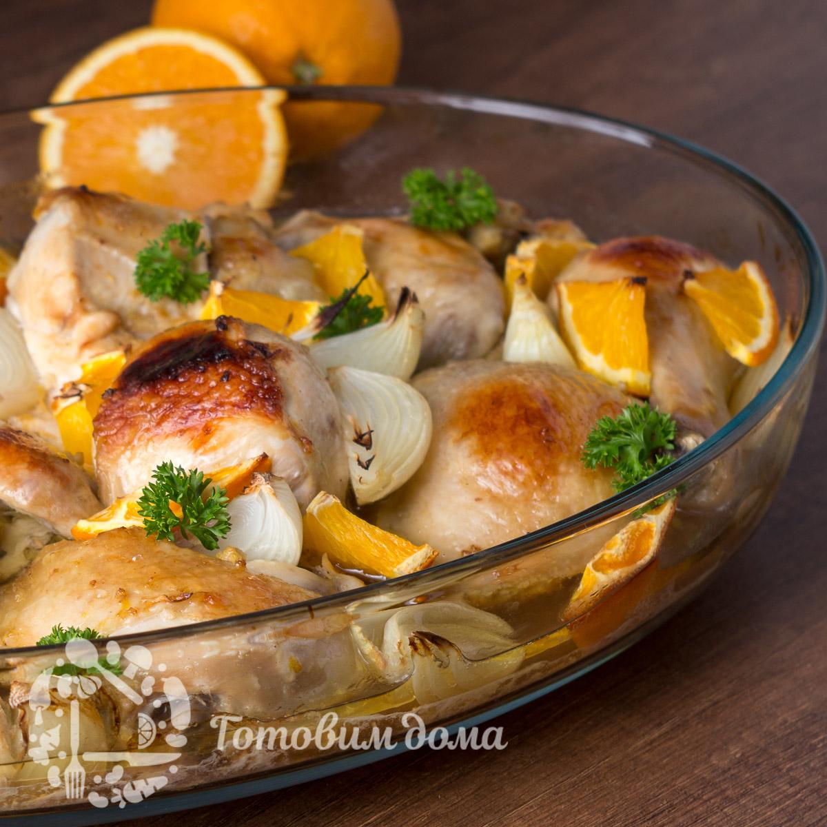 Курица с Апельсинами На Праздничный Стол