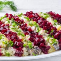 Обалденный салат с селедкой. Вкусно и красиво
