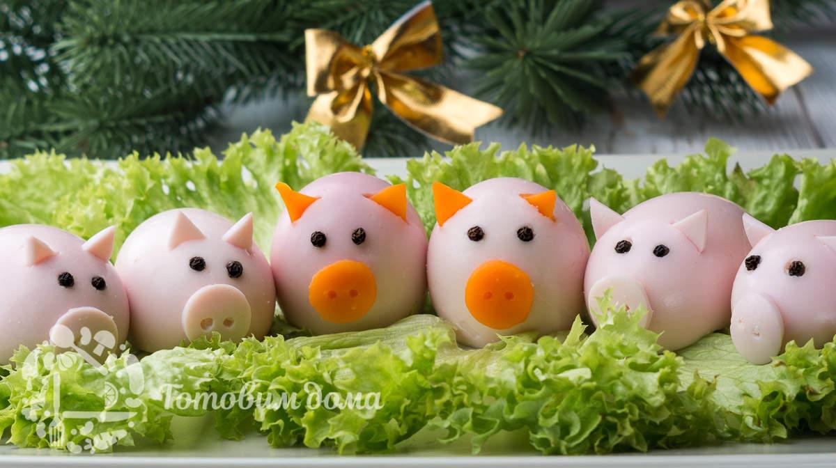 Поросята из фаршированных яиц. 3 варианта начинки