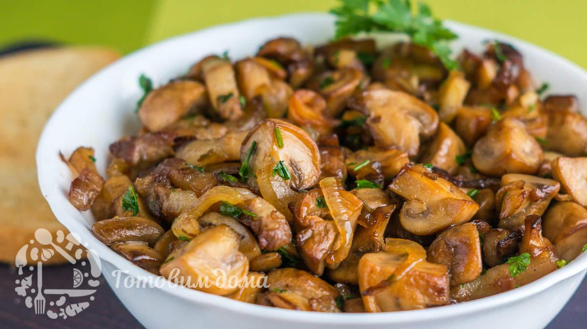 Праздничная закуска из жареных грибов с беконом