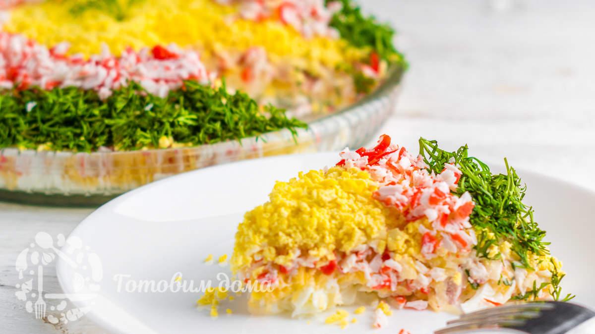 Красивый салат «НЕЖНОСТЬ» с крабовыми палочками