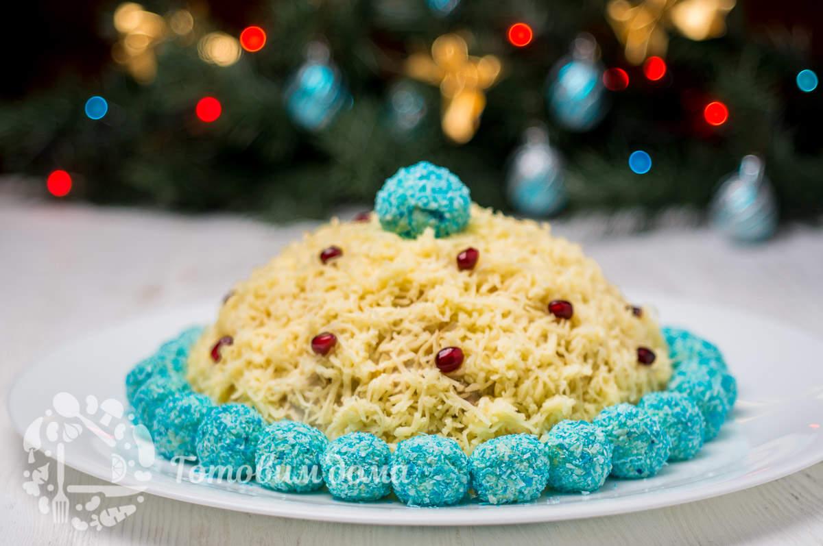 Салат «Шапочка Снегурочки» на Новый Год
