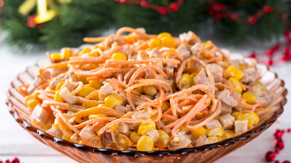 Самый быстрый праздничный салат