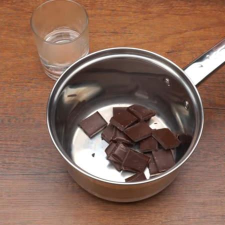 100 г поломанного небольшими кусочками черного шоколада кладем в сотейник