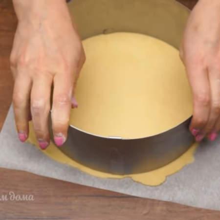 Из теста вырезаем круг. Я вырезаю с помощью кондитерского раздвижного кольца.