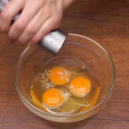 3 яйца разбиваем в миску, немного солим и перчим. Все взбиваем вилкой до однородности.