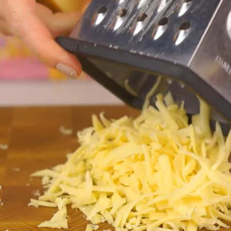 Сыр трем на крупной терке.