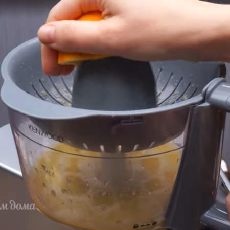 С этого же апельсина выдавливаем сок с помощью соковыжималки для цитрусовых или руками.