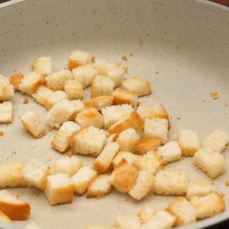 На сковороду с небольшим количеством растительного масла кладем нарезанный кубиками хлеб. Сушим хлеб на небольшом огне периодически перемешивая примерно 5 минут. Он должен немного подрумяниться.