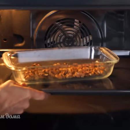 Ставим в холодную духовку и включаем на 170 град. Жарим орехи 15 минут.
