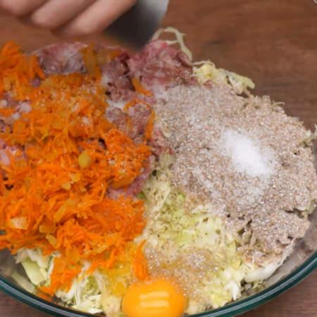 В большую миску кладем нашинкованную капусту, к ней добавляем пол килограмма свино-говяжего фарша, насыпаем 3 ст.л. ржаных отрубей  или панировочных сухарей и разбиваем одно яйцо. Сюда же добавляем половину пассерованных овощей. Все солим примерно половиной ст. л. соли и перчим по вкусу.