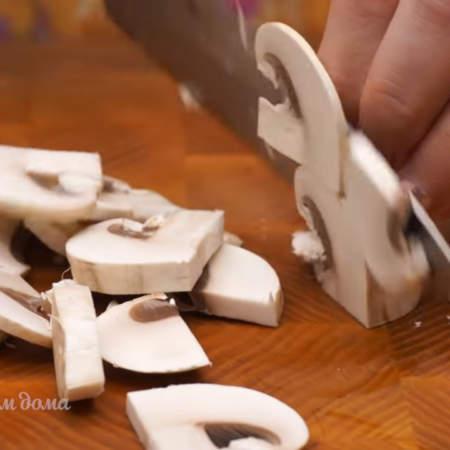 0,5 кг свежих шампиньонов нарезаем тонкими пластинками.