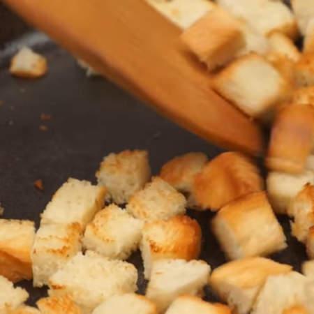 На сковороду с небольшим количеством растительного масла кладем нарезанные кубики хлеба. Обжариваем их до золотистой корочки на небольшом огне периодически перемешивая.