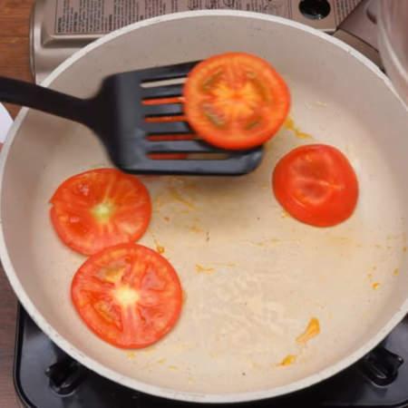 Помидоры не должны потерять свою форму.  Готовые помидоры складываем в миску.