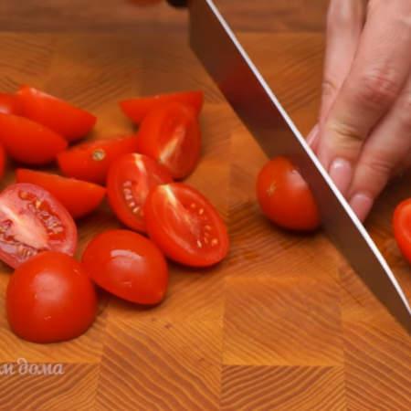 150 г помидоров черри разрезаем на пополам.