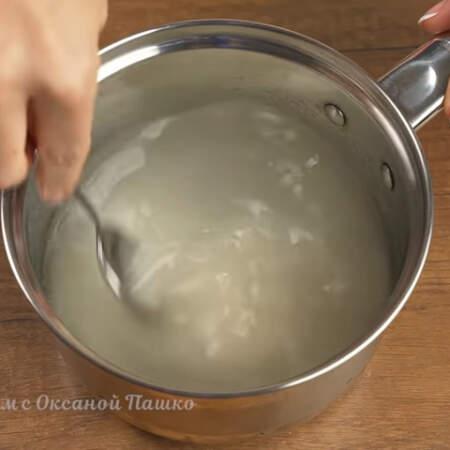 Все перемешиваем и оставляем набухать желатин.