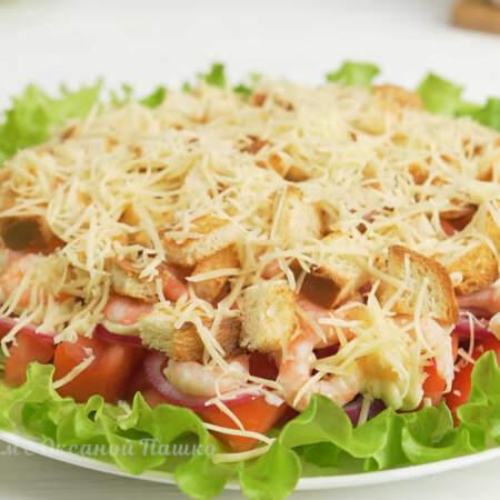 Праздничный салат с Креветками готов!