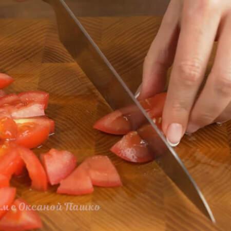 Свежие помидоры нарезаем крупными кубиками.