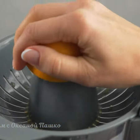 Берем 1 небольшой апельсин, разрезаем его пополам и выдавливаем сок.