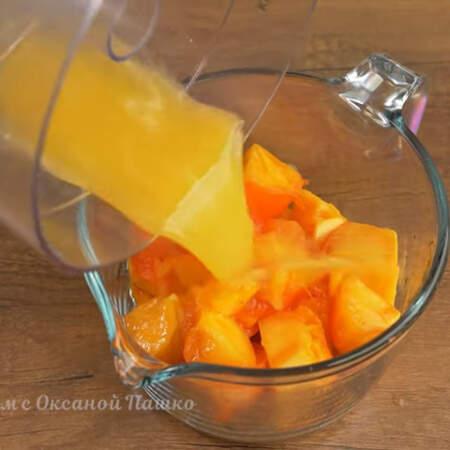 Апельсиновый сок наливаем к хурме.