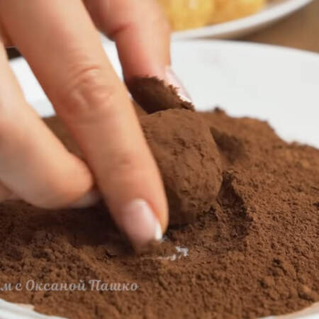 Часть конфет я посыпала какао.