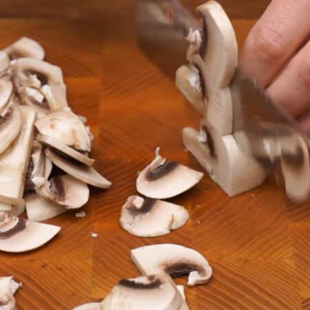 150 г шампиньонов моем и нарезаем пластинками.