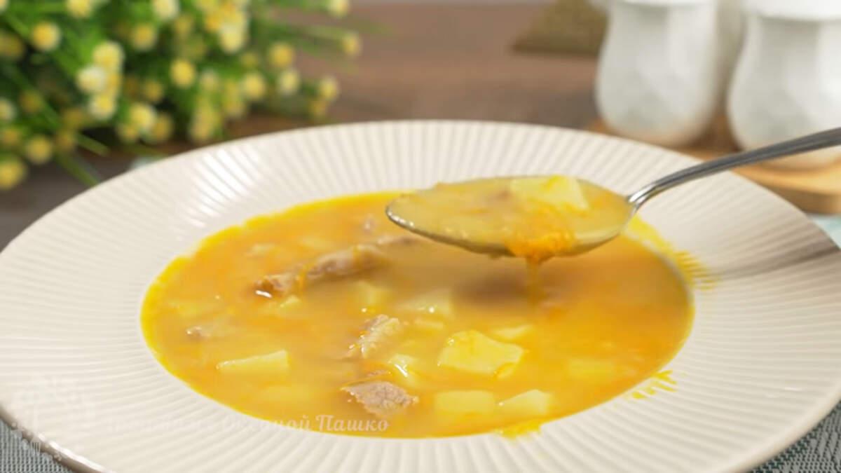 Гороховый суп получился очень вкусным и наваристым.  Готовится просто и отлично подходит для обеда всей семьей.  Обязательно его приготовьте, это очень вкусно.