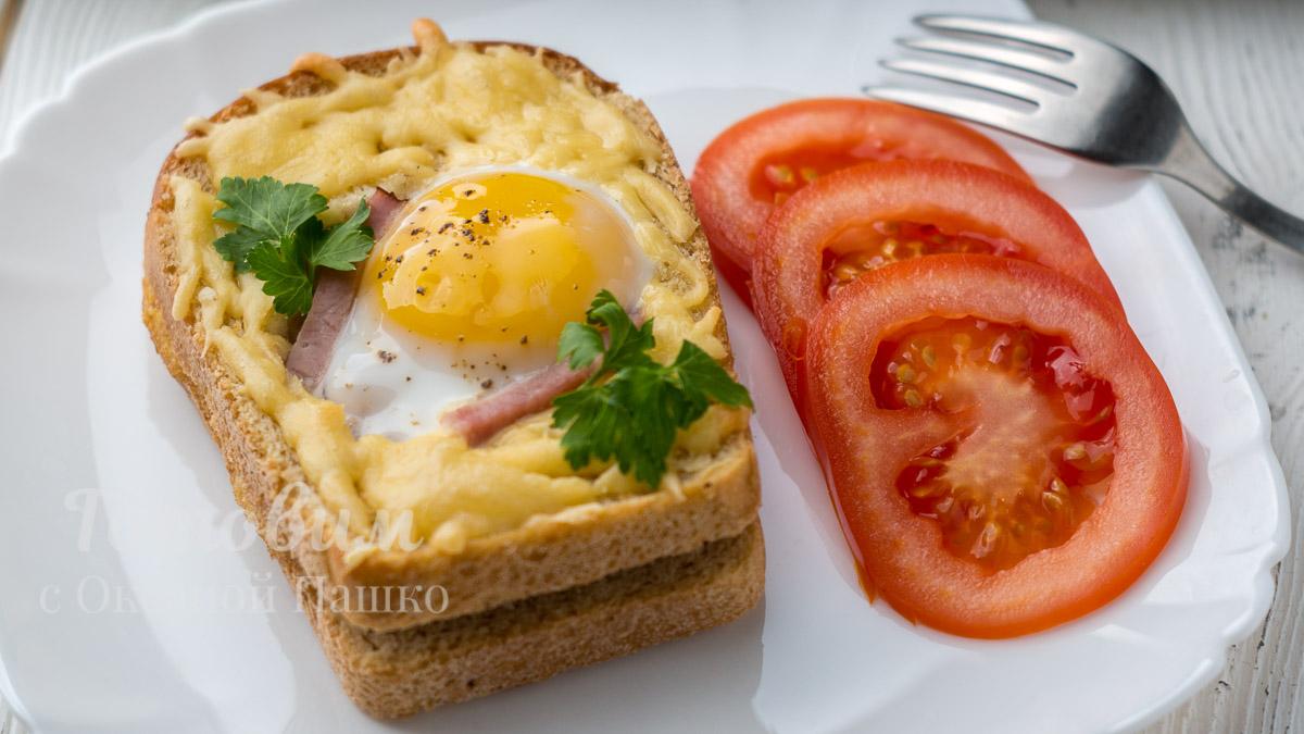 Идеальные ГОРЯЧИЕ БУТЕРБРОДЫ на завтрак