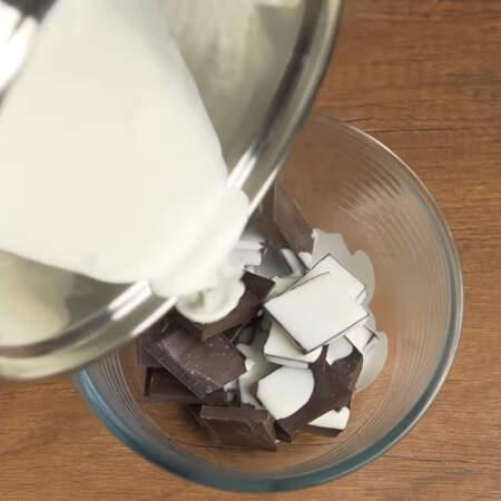 В мисочку ломаем 150 г черного шоколада.  На шоколад выливаем горячие сливки. Даем 1-2 минуты постоять.