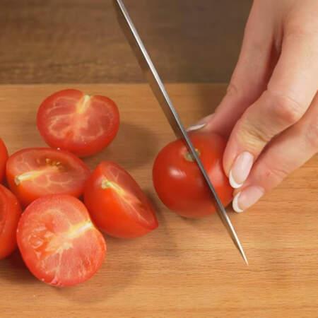 5 помидорчиков черри разрезаем на половинки.