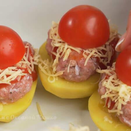Сверху на каждую картофельную лодочку с фаршем кладем половинку помидорчика срезом вниз. Вместо черри можно использовать кружочек обычного помидора.
