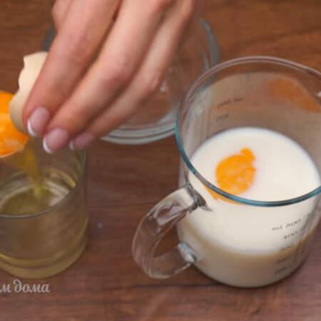 Пока закипает молоко подготовим остальные ингредиенты.  В оставшиеся 250 мл молока добавляем 2 желтка