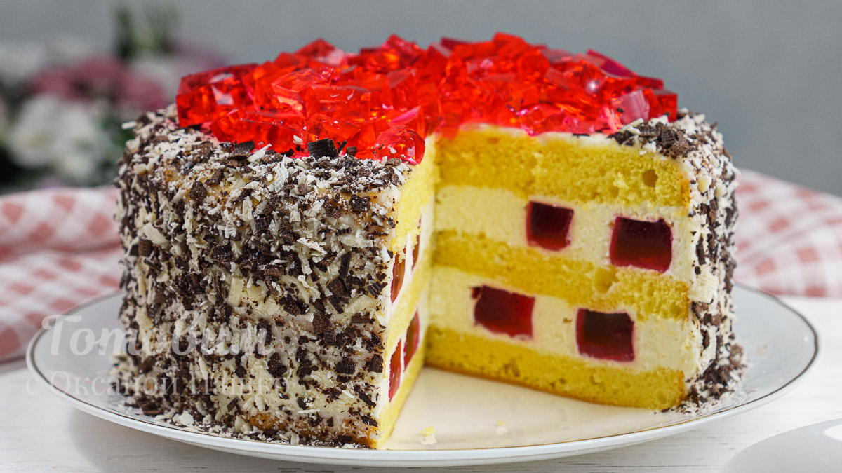 Торт КАРНАВАЛ с вишневым желе