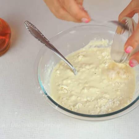 и тоже добавляем в тесто.