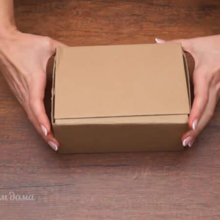 Закрыть коробку и оставить все при комнатной температуре на 2-3 дня.