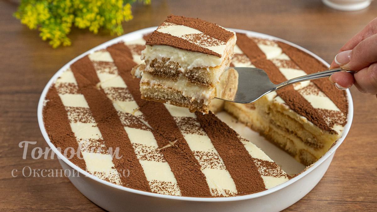 Торт-десерт с Савоярди без выпечки