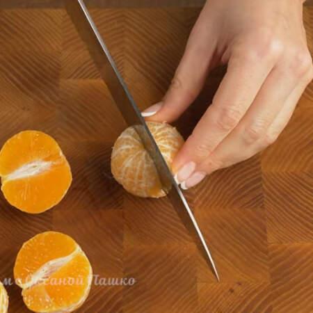 Три мандарина разрезаем пополам. Еще 5 шт. оставляем целыми,