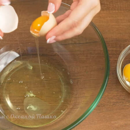 Приготовим бисквит. 6 яиц разделяем на желток и белок. Разделяем аккуратно, чтоб в белки не попал желток.  Сюда же добавляем щепотку соли.