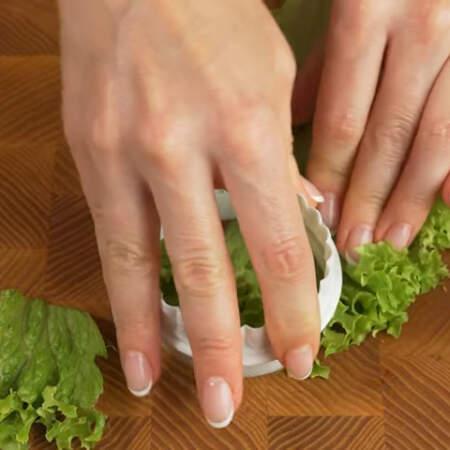 Из салатного листа вырезаем кружочки.
