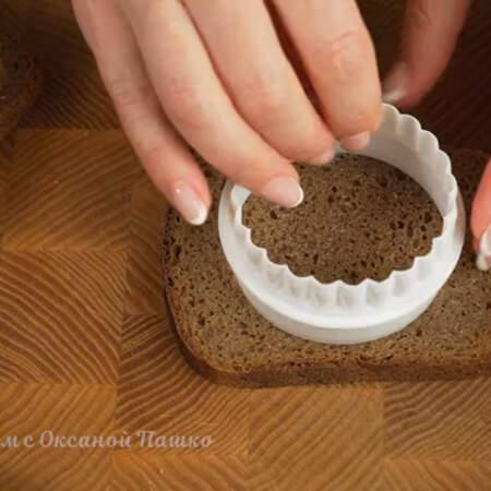 В каждом ломтике вырезаем кружок диаметром примерно 6-7 см. Обрезки хлеба можно нарезать кубиками и приготовить из них вкусные сухарики.