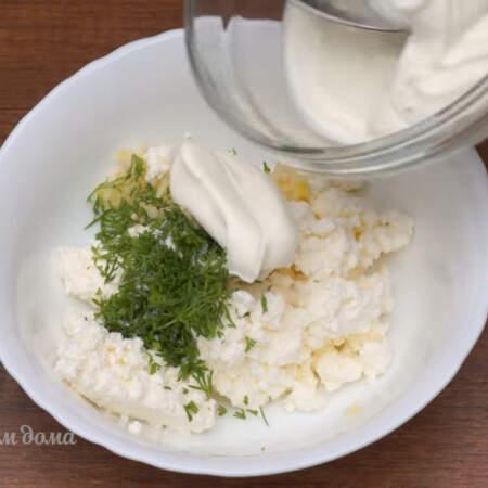 Сюда же выдавливаем 1 зубчик чеснока через пресс. Добавляем 2 ст. л. сметаны. Сметану можно заменить несладким густым йогуртом или майонезом.
