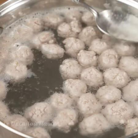 Когда вода с фрикадельками закипит, снимаем образовавшуюся пену.  Варим фрикадельки примерно 3 минуты.