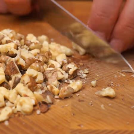 Орехи измельчаем ножом на более мелкие кусочки.