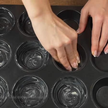 Формочки для выпекания кексов смазываем сливочным маслом.