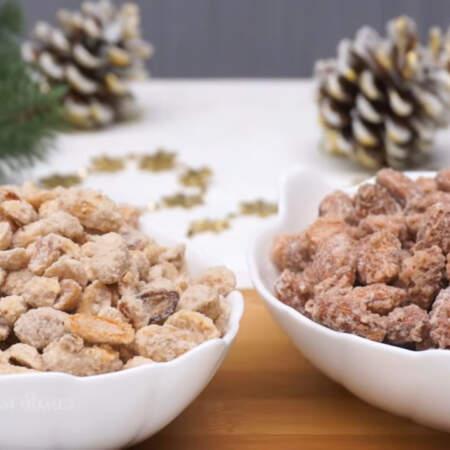 Карамельные орешки получились очень вкусными и ароматными за счет корицы. Вместо корицы можно добавить ванильный сахар.