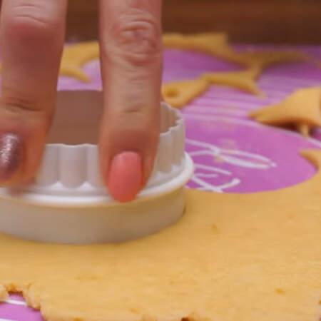 Из раскатанного теста вырезаем кружочки с помощью круглой формочки. Диаметр моей формочки 7 см.  Из этого количества ингредиентов у меня получилось 20 печений.